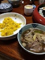 1 Foods 3