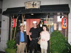 4 Dinner Kazu 2