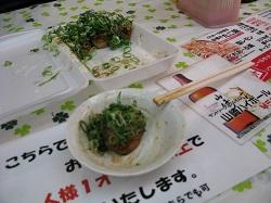 1 Takoyaki 1
