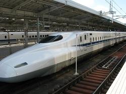 1 Shinkansen