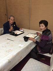 2 Onsen Dinner