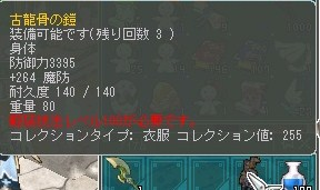 180軽R
