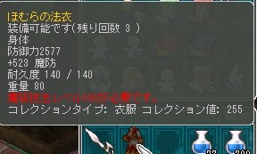 180魔R