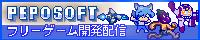 peposoft_banner.png