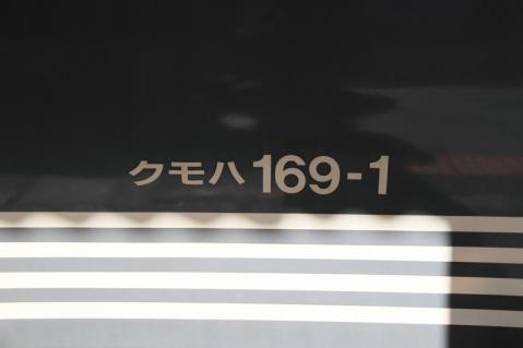 IMG_19124.jpg