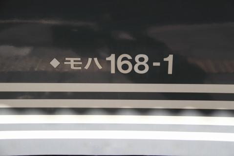 IMG_19126.jpg