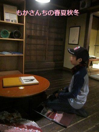昭和のお家におじゃま