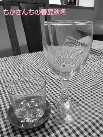 ワイングラスと比べたら