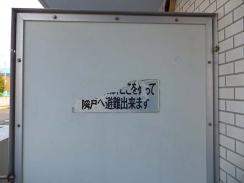DSCF4902.jpg