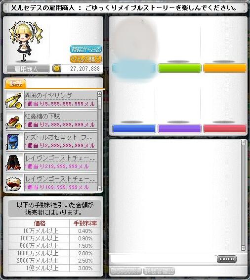 Maple130823_235413.jpg