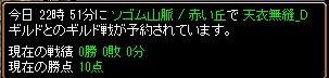 20120513GV