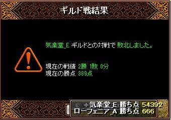 20120531.jpg