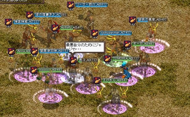20120531集まり
