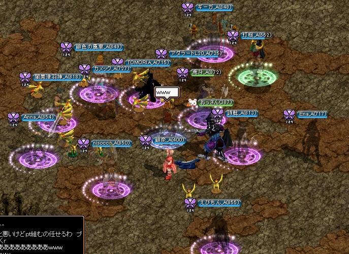 20120618集まり
