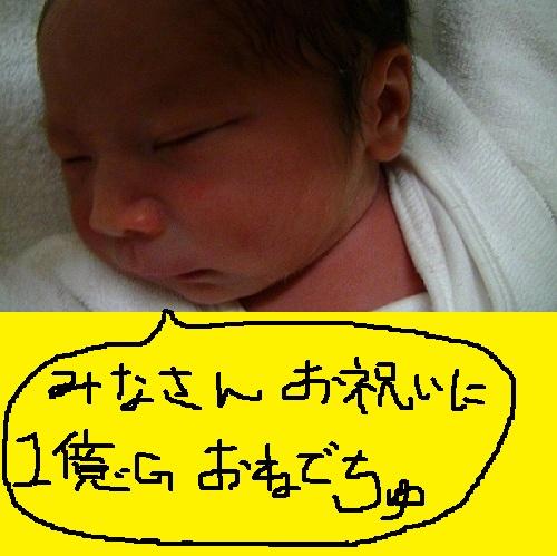 PIC_0027.jpg
