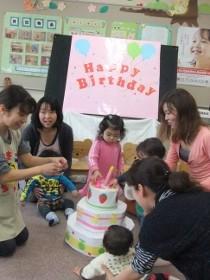 誕生会 HAPPYBIRTHDAY ハッピーバースデー おめでとう ケーキ
