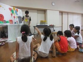 2012-08-13 ふれあい夏体験まつり 緑ヶ丘ふれあいセンター 134 (280x210)