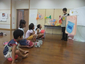 2012-08-13 ふれあい夏体験まつり 緑ヶ丘ふれあいセンター 188 (280x210)