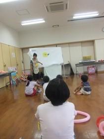 2012-08-13 ふれあい夏体験まつり 緑ヶ丘ふれあいセンター 226 (280x210)