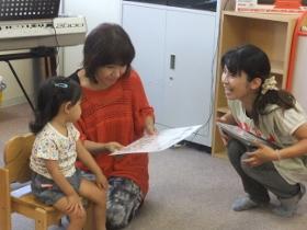 2012-09-24 いつひよファミリ~ 138 (280x210)