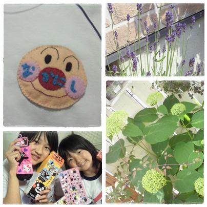 page_20120607213443.jpg