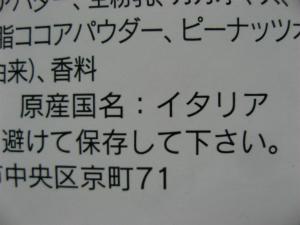 20120305_2.jpg