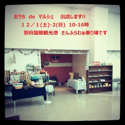 20121130_11.jpg