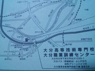 ginousai.jpg