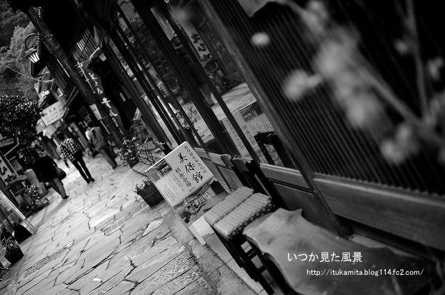 DS7_6041ri-s.jpg
