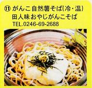11_201411201137296e1.jpg