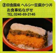 2_20141120113510550.jpg