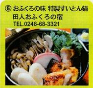 5_201411201136364aa.jpg