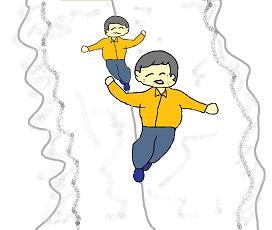 綱渡り 2