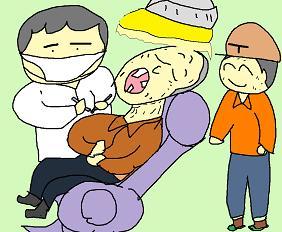 歯医者の客