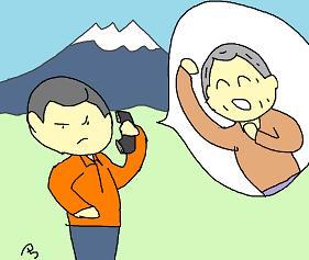 親父の電話