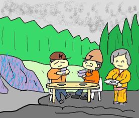 野立の抹茶