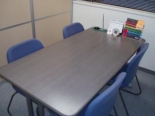 ls-会議室