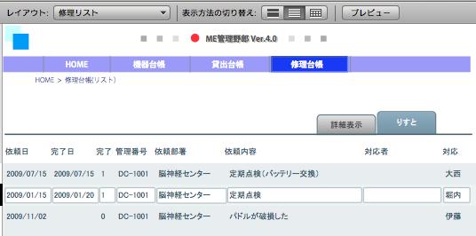 スクリーンショット 2012-10-13 9.11.45