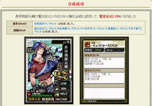 繧、繝。繝シ繧ク310_convert_20110912195324