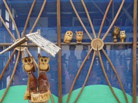 久万高原町 木彫り 1