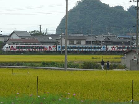 浅海原 アンパンマン列車