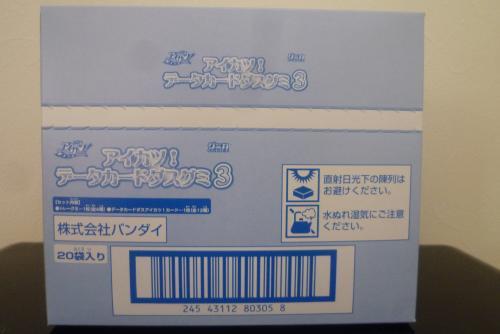P1030440_convert_20130608170134.jpg