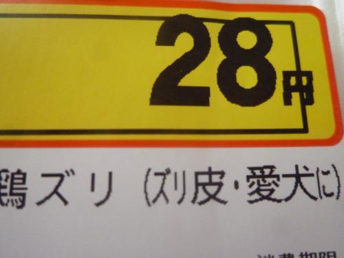 P1040405_convert_20131112171213.jpg