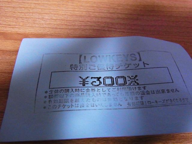 RIMG0015_20140209201325bd5.jpg