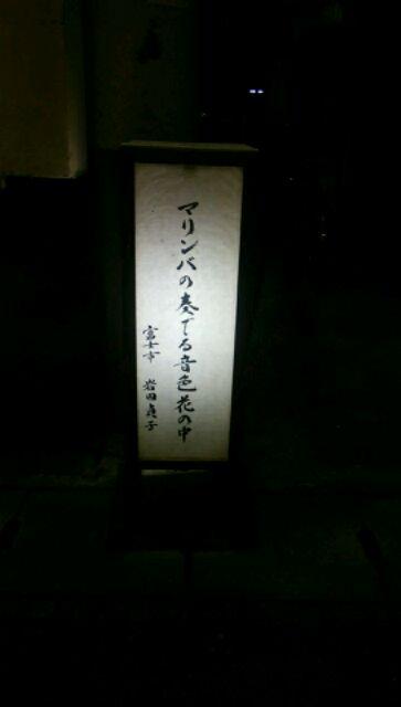 松崎 (1)