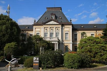 京都府庁旧本館1