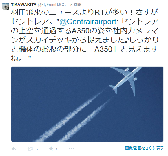 20141119_A350-03.png