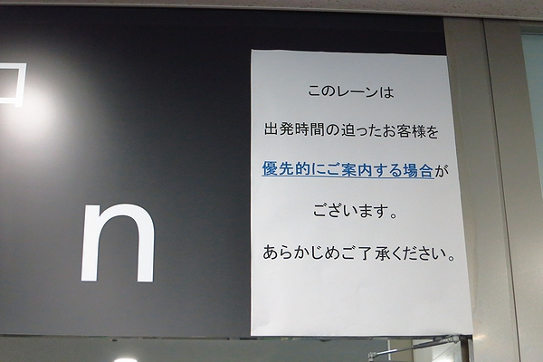 20141213-NH701-04.jpg