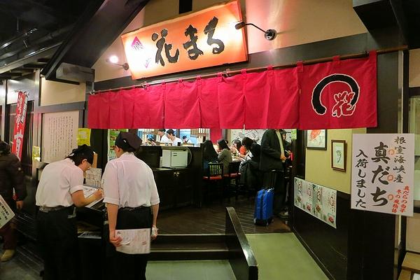20141213-SUSHI-01.jpg