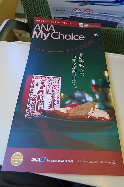 20141213_MYCHOICE-01.jpg